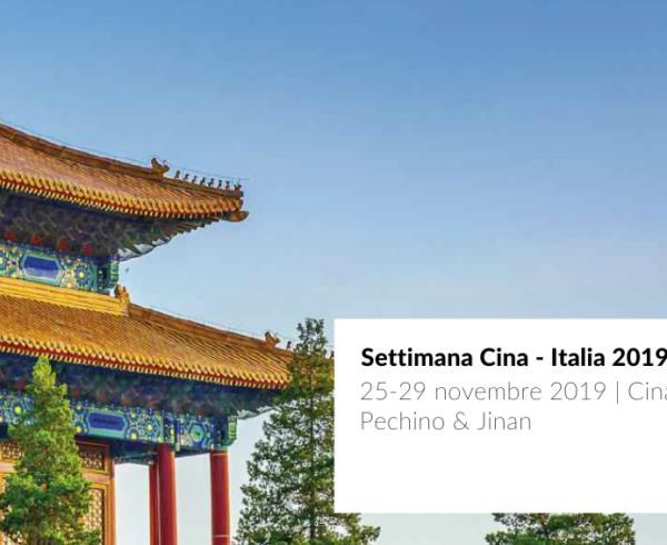 cover post Cina Italia settimana dell'innovazione, scienza e tecnologia