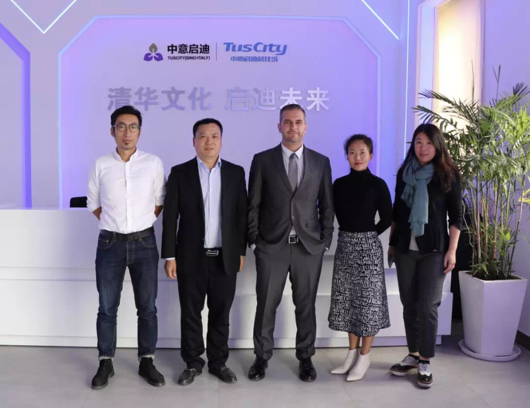 photo CEO JoinPad and Tus Holdings representatives in China