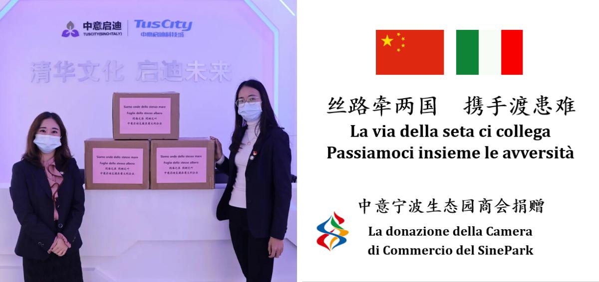foto donazione mascherine dalla Cina